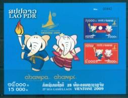Laos 2009 SEA Games MS MUH Lot82413 - Laos