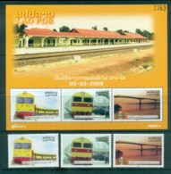 Laos 2009 Trains + MS MUH Lot82383 - Laos