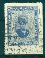 Lunavada State 1940-45 Court Fee 2a Blue Lot36522 - India