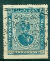 Lunavada State 1940-45 Court Fee 2a Green-blue Lot36523 - India