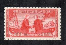 Cina Del Nord - 1950 - Nuovo - Vedi Foto -  (FDC11974) - Cina Del Nord 1949-50