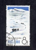 Cina - 1965 - Conquista Delle Montagne - Usato - Vedi Foto - (FDC11975) - 1949 - ... Repubblica Popolare