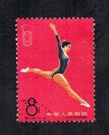 Cina - 1965 - Usato - Vedi Foto - (FDC11976) - 1949 - ... Repubblica Popolare