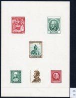Chile 1973 Casa De Moneda Special Sheet : Human Rights Isabella (Columbus Colon) Miranda Etc. - Chile