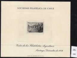 Chile 1954 : RRRR : ONLY SIX PRINTED : Visit Of Philatelists From Argentina – With Lines Over Design. Horse / Batt - Chile