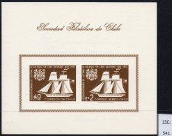 Chile 1974 Lord Cochrane Ship Issue Of 1970 Philatelic Soc Sheet In Brown. - Chile
