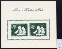 Chile 1975 Lord Cochrane Ship Issue Of 1970 Philatelic Soc Sheet In Green. - Chile