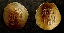 BYZANCE -  Empire Latin De Constantinople  -  (1204-1261) - BILLON TRACHEA  - CONSTANTINOPLE - BYZANTINE  -T - Byzantines