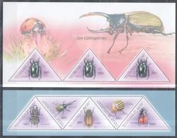 D1529 2011 REPUBLIQUE DE GUINEE INSECTS LES COLEOPTERES 2KB MNH - Insekten