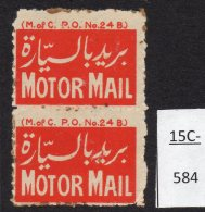 Egypt C.1923 Red 'MOTOR MAIL' Label For The Nairn Overland Bus Service To Iraq - MH Pair - Egypt