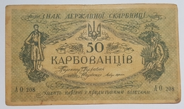 BILLET UKRAINE - REPUBLIQUE AUTONOME - P.6b - 50 KARBOVANTSIV - 1918 - - Ukraine