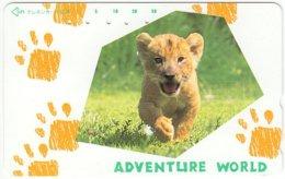 JAPAN H-197 Magnetic NTT [330-21867] - Animal, Cat, Tiger - Used - Japan