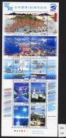 2009 150th Anniv. Port Sailing Ships Lighthouse Church  Car (7th Stamp – Small) MNH - 1989-... Emperor Akihito (Heisei Era)