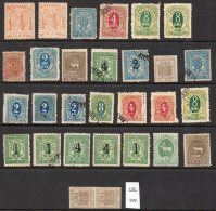 Norway Local Posts Bypost Norge By Post – Collection Of 29 Stamps Mint / Used. - Local Post Stamps