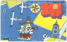 JAPAN H-236 Magnetic NTT [330-196-1989.10.15] - Cartoon - Used - Japan