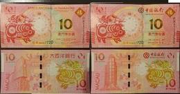 Macao Macau - Set 2 Banknotes 10 Patacas Comm. BNU + BOC Pig 2019 Lemberg-Zp - Macao