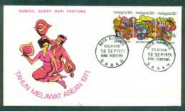 Malaysia 1971 ASEAN Festivals Str 3 FDC Lot50461 - Malaysia (1964-...)