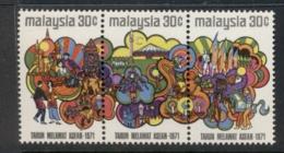 Malaysia 1971 Visit ASEAN Year MUH - Malaysia (1964-...)
