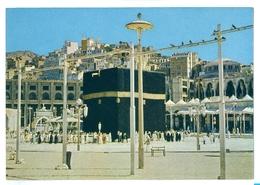 1960's? Saudi Arabia, Mecca, Kaaba. Printed, Larger Size Pc, Unused. - Saudi Arabia