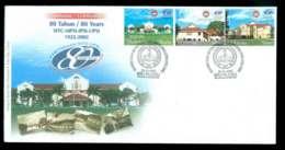 Malaysia 2002 University FDC Lot51541 - Malaysia (1964-...)