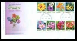 Malaysia 2010 Garden Flowers FDC Lot51554 - Malaysia (1964-...)