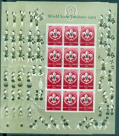 Maldive Is 1963 Boy Scout Jamboree 4xSheets (folded)MLH - Maldives (1965-...)