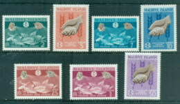 Maldive Is 1963 FAO, Freedom From Hunger FFH MLH - Maldives (1965-...)