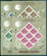 Maldive Is 1965 Quiet Sun Year Sheetlets 4x (corner Faults) MLH - Maldives (1965-...)