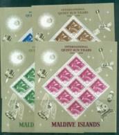 Maldive Is 1965 Quiet Sun Years, Space 4xMS Lot82493 - Maldives (1965-...)