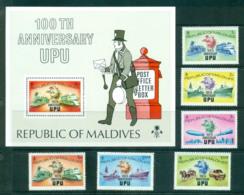 Maldive Is 1974 UPU Centenary Perf 14.5 + MS MUH Lot56304 - Maldives (1965-...)
