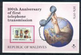 Maldive Is 1976 Telephone Cent. MS MLH - Maldives (1965-...)