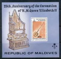Maldive Is 1978 QEII 25th Anniv. Coronation MS MUH - Maldives (1965-...)