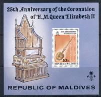 Maldive Is 1978 QEII Coronation 25th Anniversary MS MUH - Maldives (1965-...)