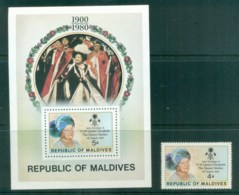 Maldive Is 1980 Queen Mother 80th Birthday + MS MUH Lot79934 - Maldives (1965-...)