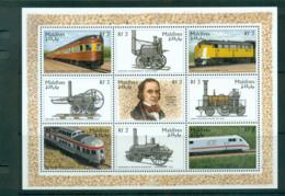 Maldive Is 1996 Railways MS MUH Lot66614 - Maldives (1965-...)
