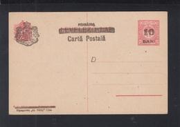 Romania Stationery Overprint On Hungary 10 Bani Unused - Postal Stationery