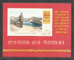Korea 1972  Used Stamps Block - Korea, North