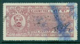 Mewar (Udaipur) State 1940s Court Fee 1a Dark Purple Lot36525 - India