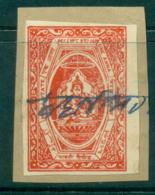 Miraj Senior State 1940s? Revenue Receipt Ty.10 1a Red Lot36558 - India