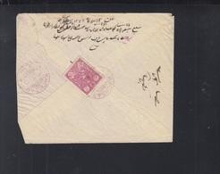 Iran Persia Cover Khonsar Sultanabad - Iran