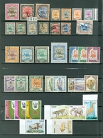 Sudan LOT Of 37 Incl 5 SETS Camel Animals Olympics Freedom Hunger More MNH MH USED Cat $57 WYSIWYG A04s - Sudan (1954-...)