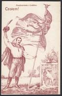 Polen - Poland AK Czołem Pozdrowienie Z Lublina Ca. 1915    (22150 - Polen