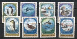 Mongolia 1980 Marine Life Antarctic Animals CTO - Mongolia
