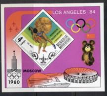 Mongolia 1980 Summer Olympics Medallists MS MUH - Mongolia