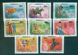 Mongolia 1981 Circus CTO Lot56021 - Mongolia