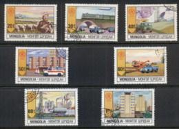 Mongolia 1981 Economic Development CTO - Mongolia