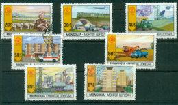 Mongolia 1981 Farming CTO Lot21212 - Mongolia