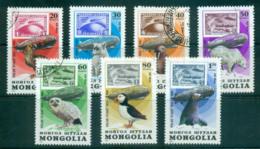 Mongolia 1981 Zeppelin Flights, Wildlife CTO Lot56010 - Mongolia