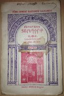 ARMENIAN - HOSPITAL YEARBOOK 1943 TURKEY ISTANBUL - Livres, BD, Revues