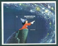 Mongolia 1983 Disney, The Sorcerer's Apprentice MS MUH Lot78941 - Mongolia